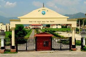 Government Degree College, Dehradun