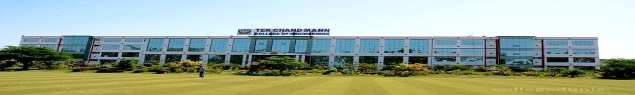 Tek Chand Mann College of Engineering - [TCMCE], Sonepat