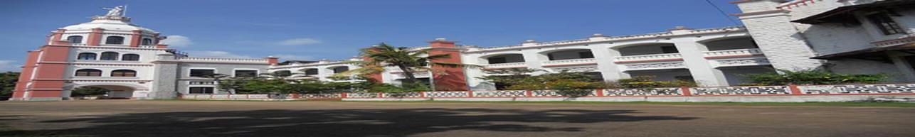 St. Berchmans College - [SBC], Kottayam - Course & Fees Details