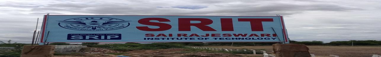 Sai Rajeswari Institute of Technology - [SRIT], Proddatur