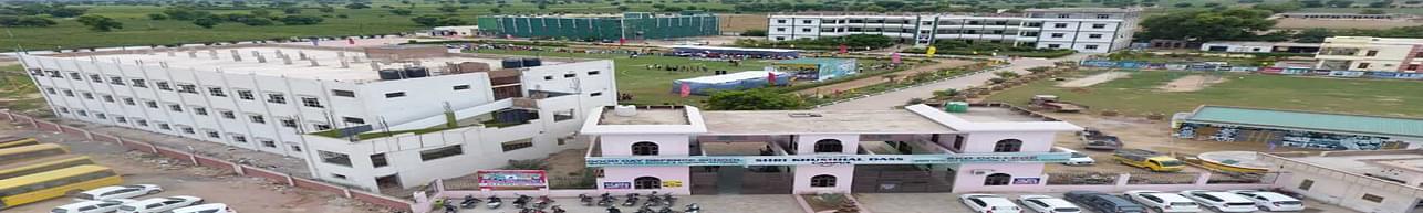 Shri Khushal Das University - [SKDU], Hanumangarh - Photos & Videos
