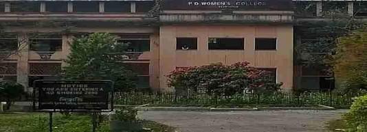 PD Women's College - [PDWC], Jalpaiguri