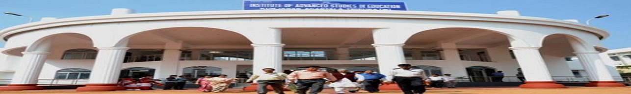 Institute of Advanced Studies in Education-[IASE], Agartala - Photos & Videos