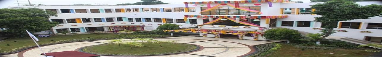 Raiganj University, Raiganj