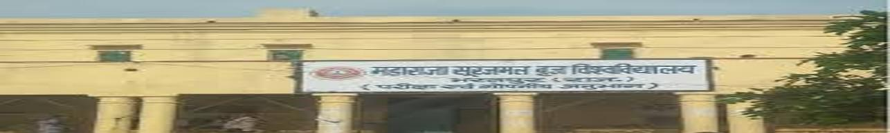 Maharaja Surajmal Brij University, Bharatpur - Course & Fees Details