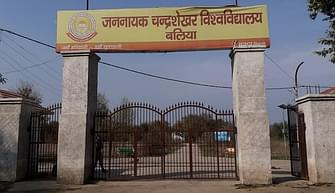 Jananayak Chandrashekhar University - [JNCU], Ballia
