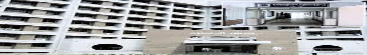 Kamdhenu University, Gandhi Nagar - Course & Fees Details