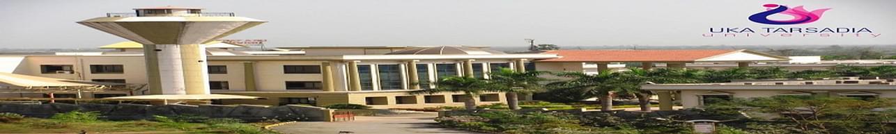 Babu Madhav Institute of Information Technology, Uka Tarsadia University - [BMIIT], Bardoli - Scholarship Details