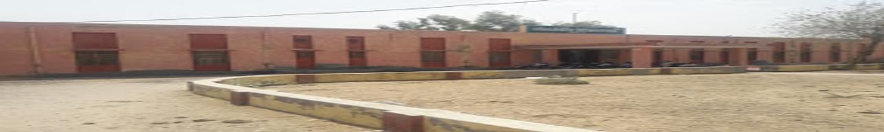 Government Women Polytechnic College, Bikaner
