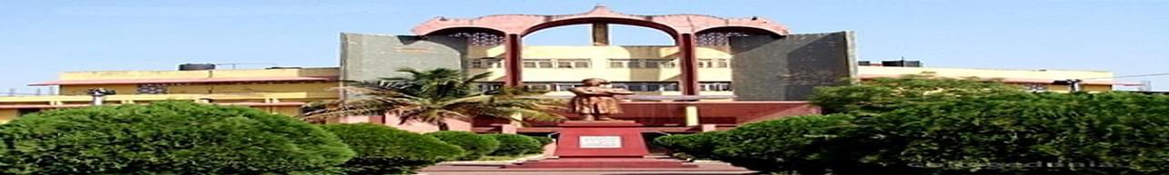 Government Mahaprabhu Vallabhacharya Post Graduate College, Mahasamund - Course & Fees Details