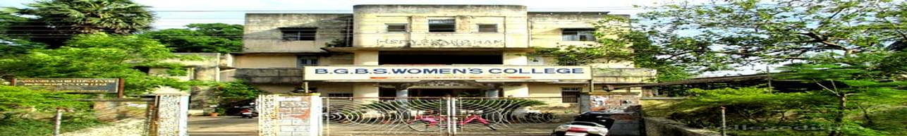 Barama College, Baksa