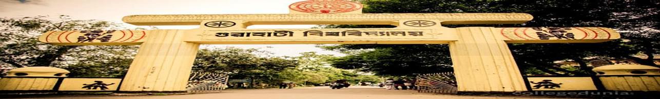Birjhora Mahavidyalaya Degree and Science College, Bongaigaon
