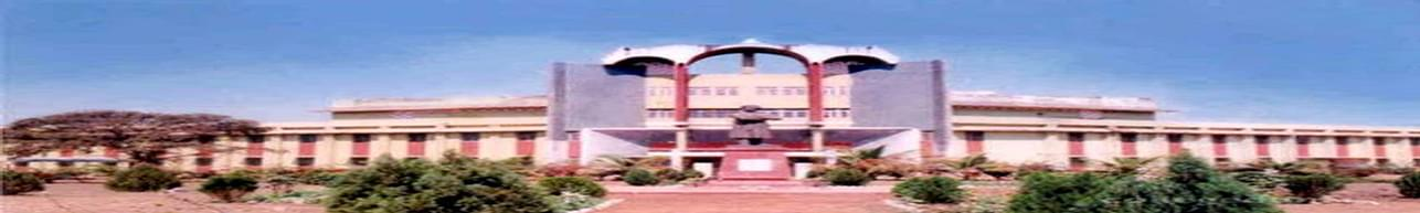 Government Nagarjuna Post Graduate College of Science, Raipur
