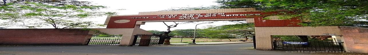 MP Deo Memorial Science College, Nagpur