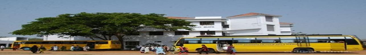 Swami Dayananda College of Arts and Science Manjakkudi, Thiruvarur - List of Professors and Faculty