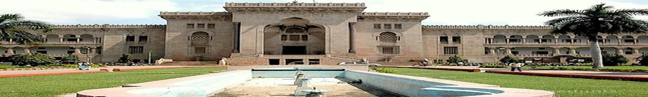 Apollo Institute of Hospital Administration - [AIHM], Hyderabad