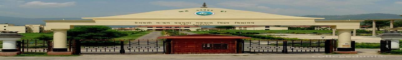 Himalayan Institute of Technology - [HIT], Dehradun