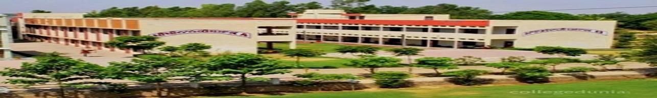 Guru Nanak College for Girls, Muktsar - Photos & Videos