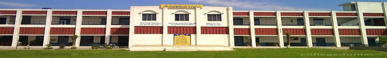 Guru Nanak Prem Karamsar College, Kapurthala - Photos & Videos