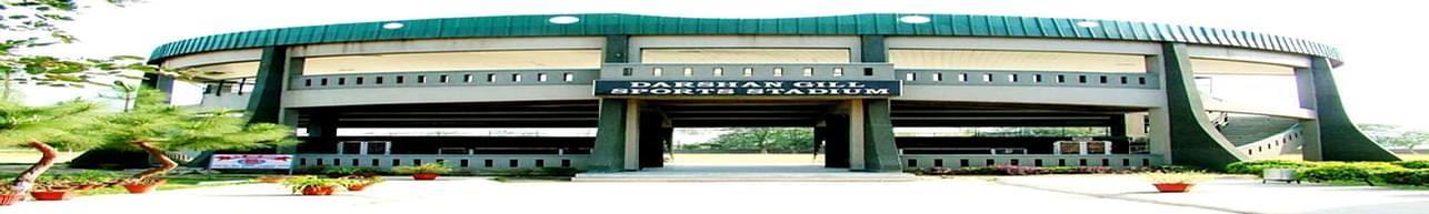 Amardeep Singh Shergill Memorial College - [ASSM], Nawanshahr