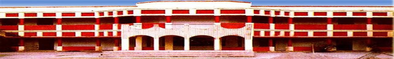 Handia Post Graduate College, Allahabad