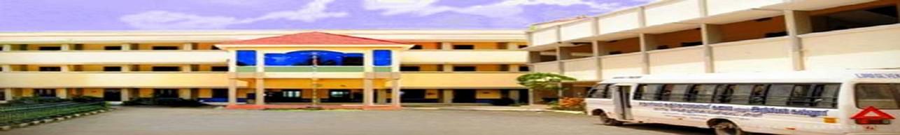 Arunamalai College of Education, Thiruvarur