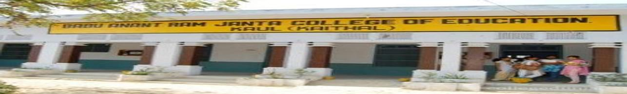 BAR Janta College of Education, Kaithal - Course & Fees Details