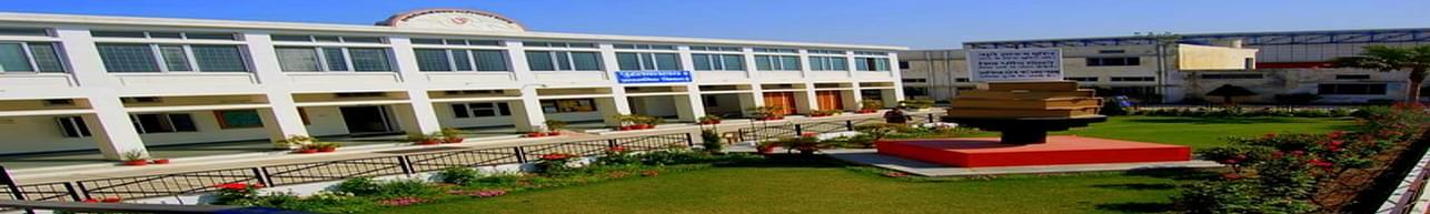 Dr Ganesh Dass DAV College of Education for Women, Kaithal