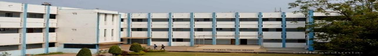 Anand Arts College - [AAC], Anand