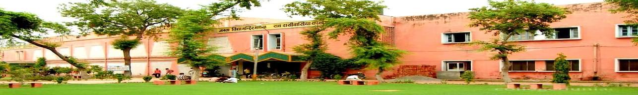 Janta Vidya Mandir Ganpat Rai Rasiwasia College - [JVMGRR], Bhiwani - Reviews