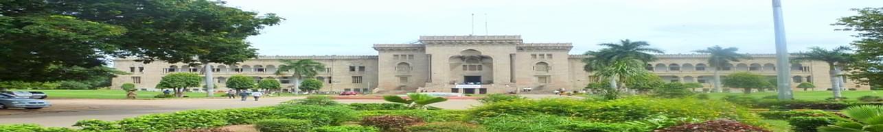 Manjeera College of Education, Hyderabad
