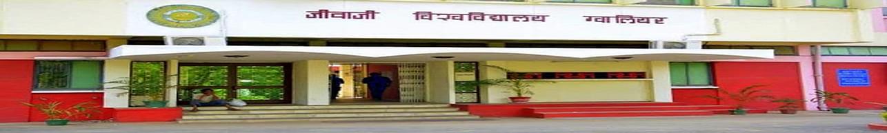 Neel Kanth Shiksha Mahavidyalaya, Bhind