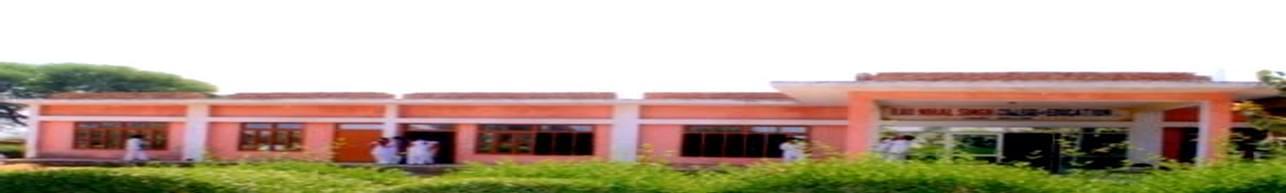 Rao Nihal Singh College of Education, Jhajjar - Photos & Videos