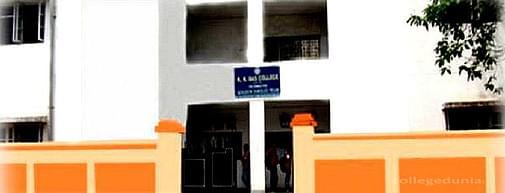 K.K. Das College, Kolkata