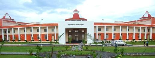 K.M.G. College of Arts and Science, Katpadi