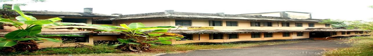 Krishna Menon Memorial Govt. Women's College, Kannur