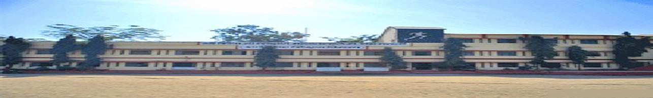 Shri Shivaji College of Education, Amravati