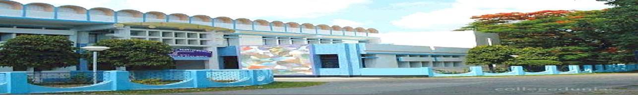 Kaliyaganj College, Uttar Dinajpur - Course & Fees Details