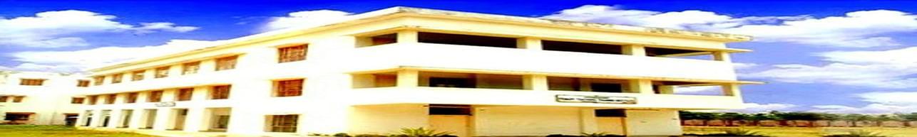 Vidyasagar Primary Teacher's Training Institute, Medinipur
