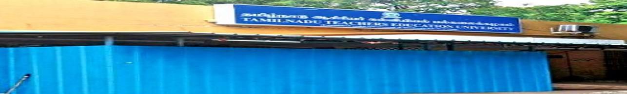 Vignesh College of Education, Tiruvannamalai - Course & Fees Details