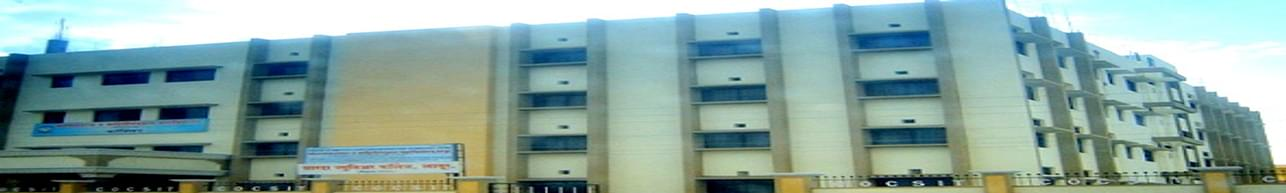 College of Computer Science and Information Technology - [COCSIT], Latur