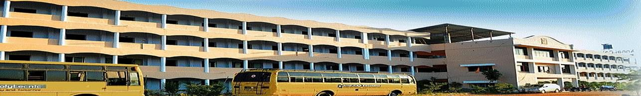 Annai College of Arts and Science - [ACAS], Kumbakonam