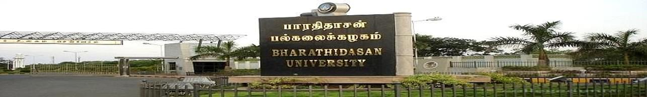 Kunthavai Naacchiyar Government Arts College for Women - [KNGAC], Thanjavur - Photos & Videos