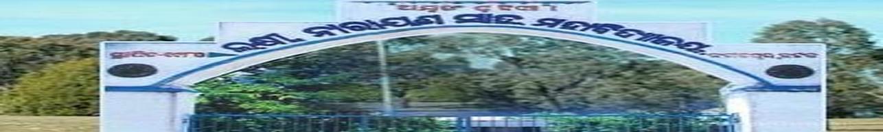 LN Sahu Mahavidyalaya, Cuttack