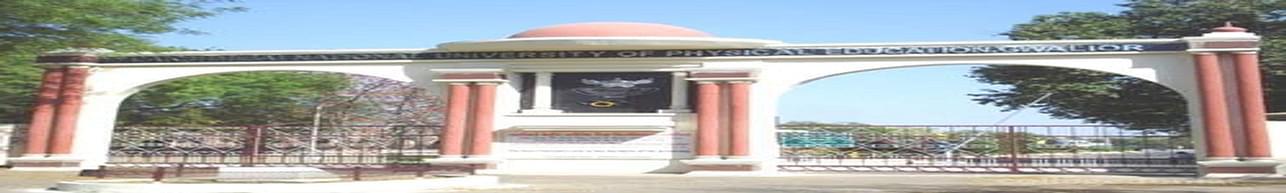 Lakshmibai National College of Physical Education, Thiruvananthapuram - Course & Fees Details