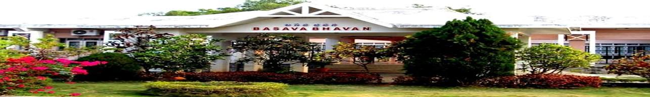 Dravidian University, Kuppam - Course & Fees Details