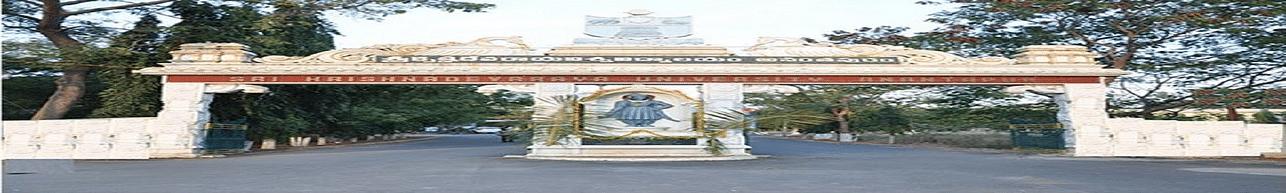 Sri Krishnadevaraya University - [SKU], Ananthapur - Hostel Details