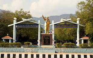 Sri Venkateswara University - [SVU], Tirupati - News & Articles Details