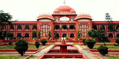 Lalit Narayan Mithila University - [LNMU], Darbhanga - Affiliated Colleges