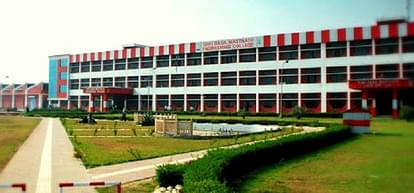 Baba MastNath University - [BMU], Rohtak